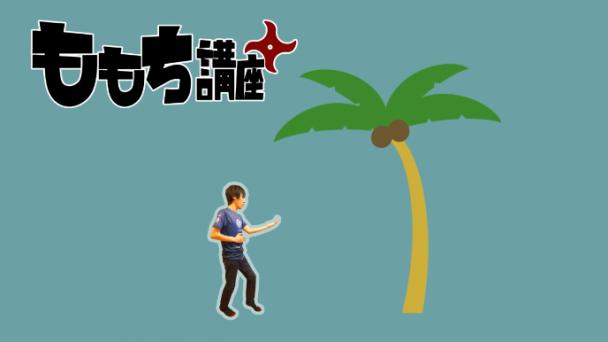 【スト5】春麗(チュンリー)の必勝コンボ【ももち講座】