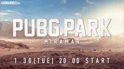 『PUBGPARK MIRAMAR#3』1月30日(火)20時 生放送!
