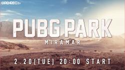 『PUBGPARK MIRAMAR#5』2月20日(火) 20時生放送!