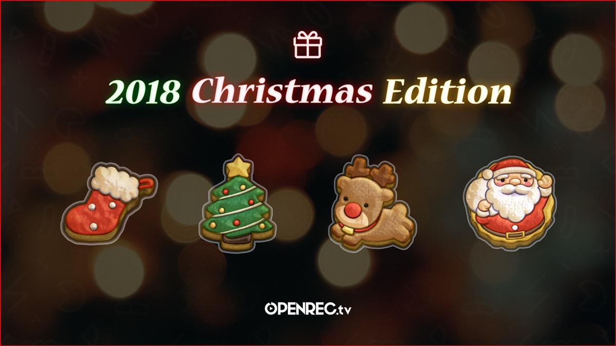 【お知らせ】「クリスマス」バージョンの期間限定エールアイテム&エフェクトが登場!