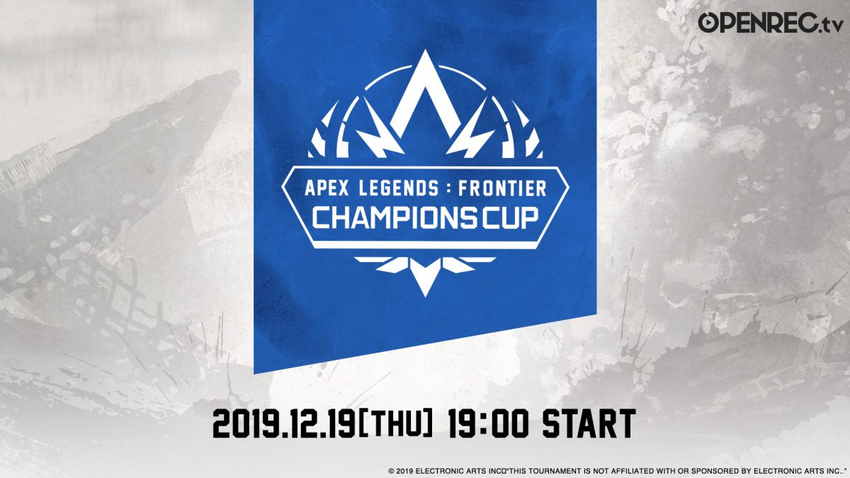 OPENREC.tv主催、第七回『Apex Legends: Frontier -Champions Cup-』!12月19日(木)19時開催!